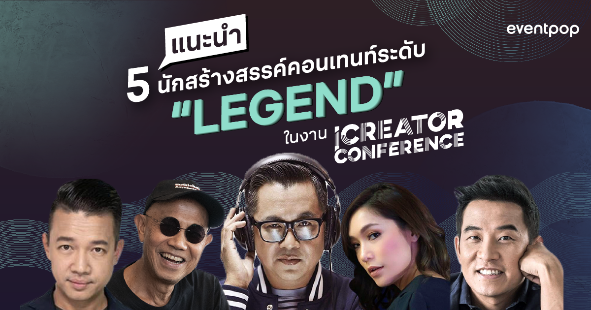 The legend blog cover 10