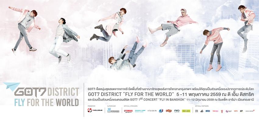 Got7district event pop  851 x 400