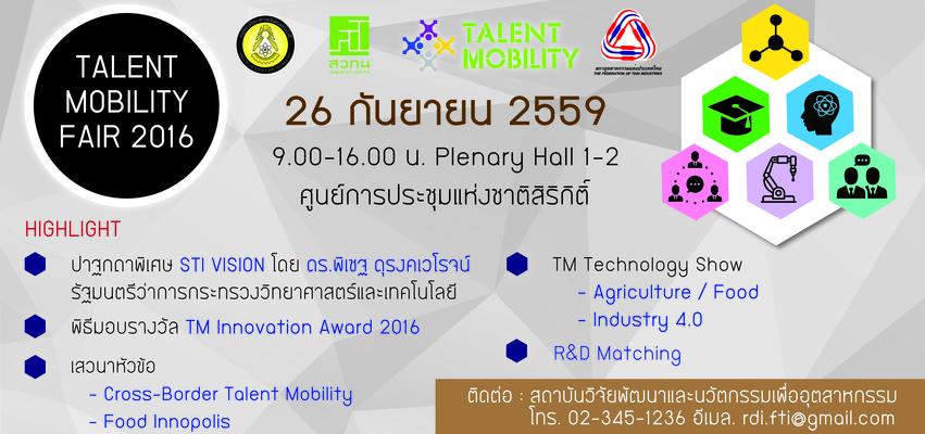 Banner tm fair 26 9 59 01