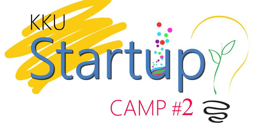 Kku startup camp1