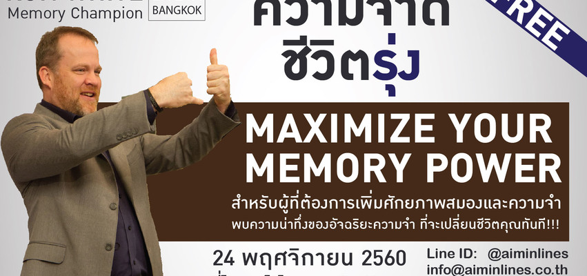 New ron keynote banner 24 november 2017 thai