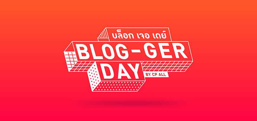 Blog ger day x final 08
