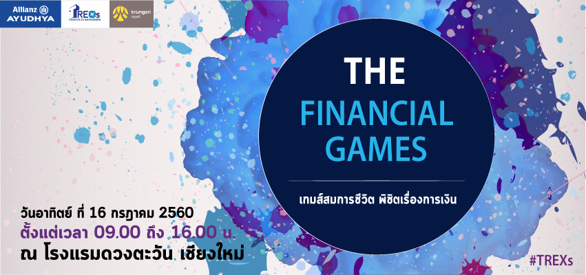 Cover financial games