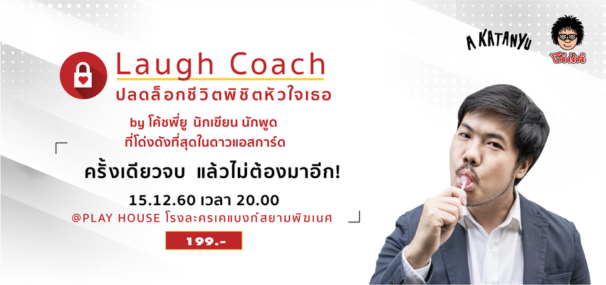 Laugh coach 01