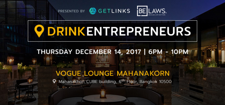 Drinkentrepreneurs banner dec17 final