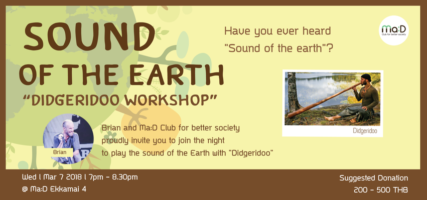 Didgeridoo eventpop header 01