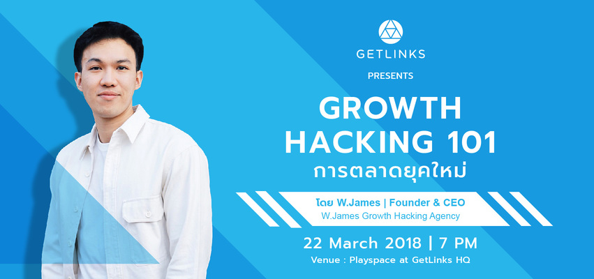 180305 growth hacking 101 04