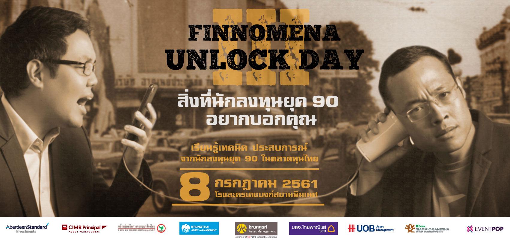 Unlock day iii event pop key