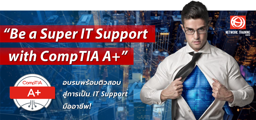 851x400 super it support