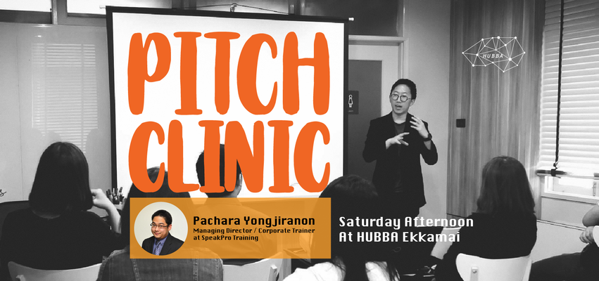 Pitch clinic 03