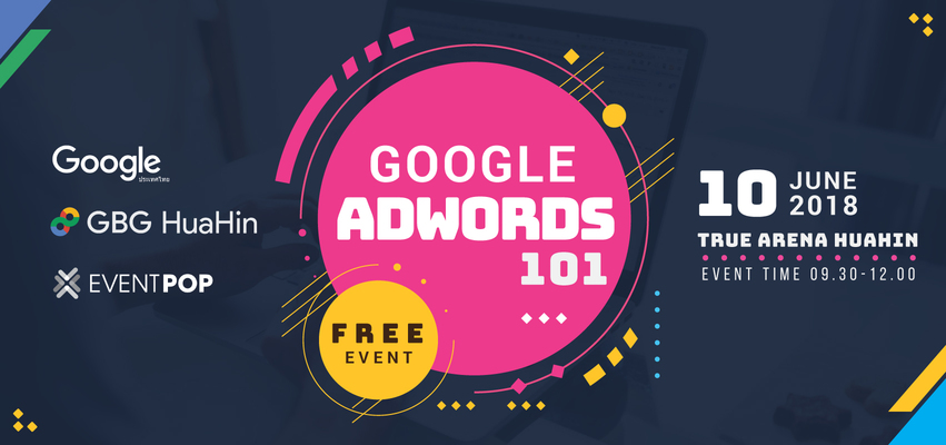 Poster adwords1702