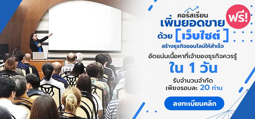 02 free fb ads takraonline fullday 1200x628px