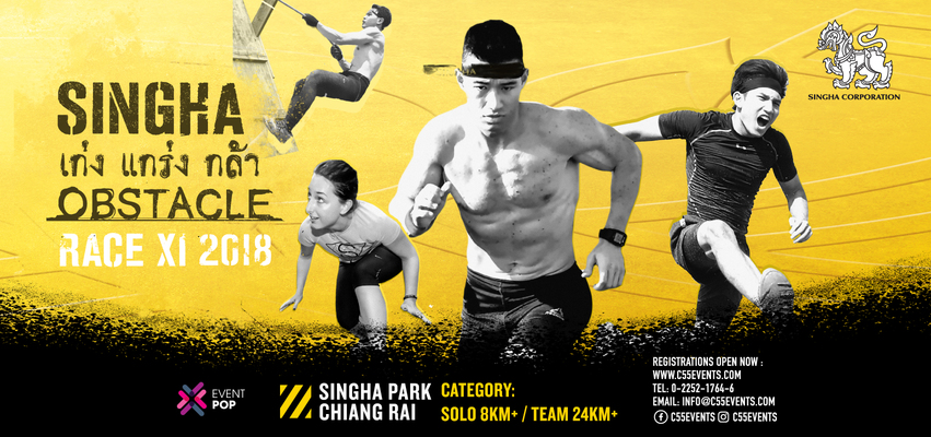 Poster   singha obstacle race