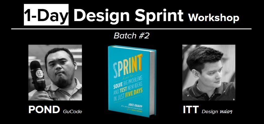 1 day design sprint workshop  2 resize2