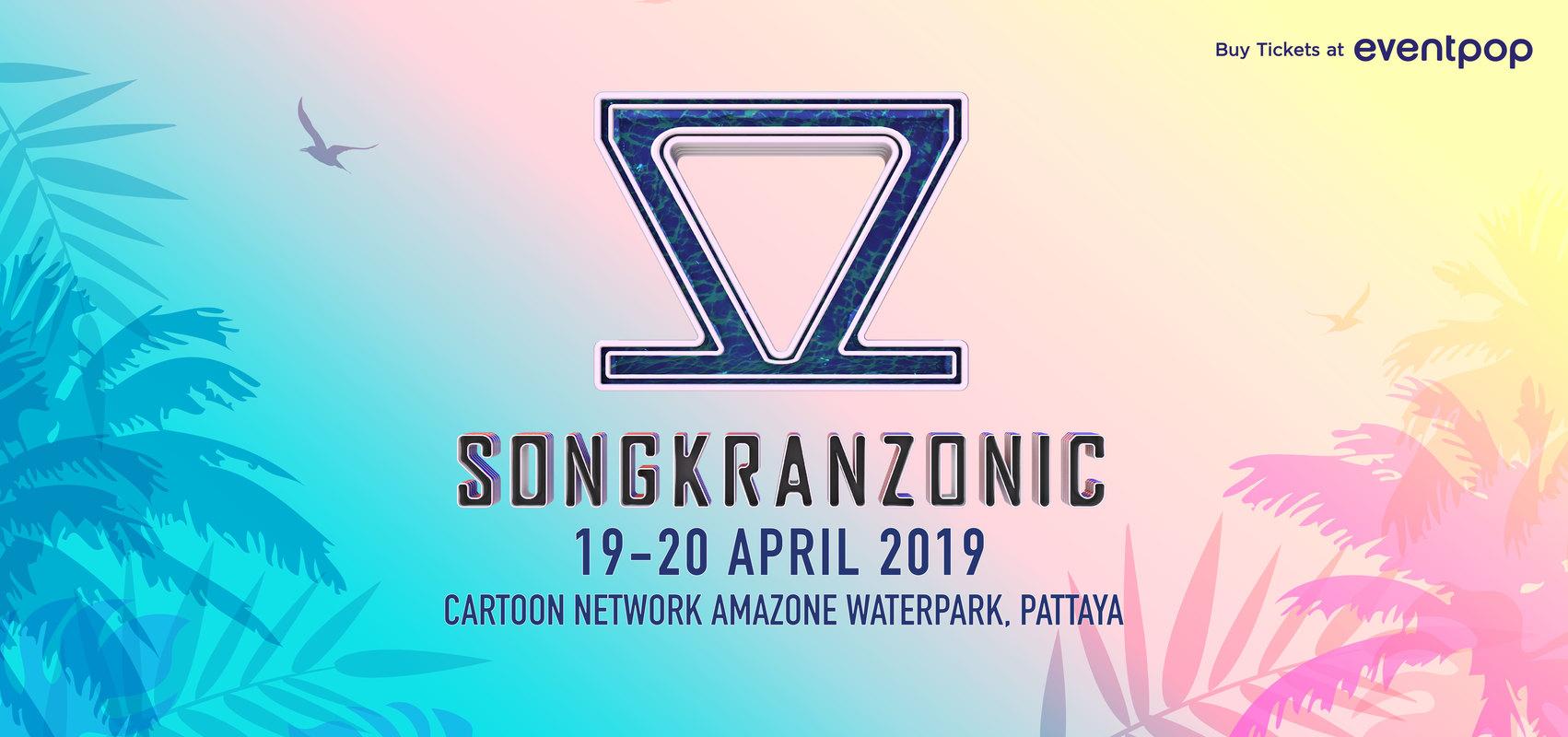 Skz eventpop 01