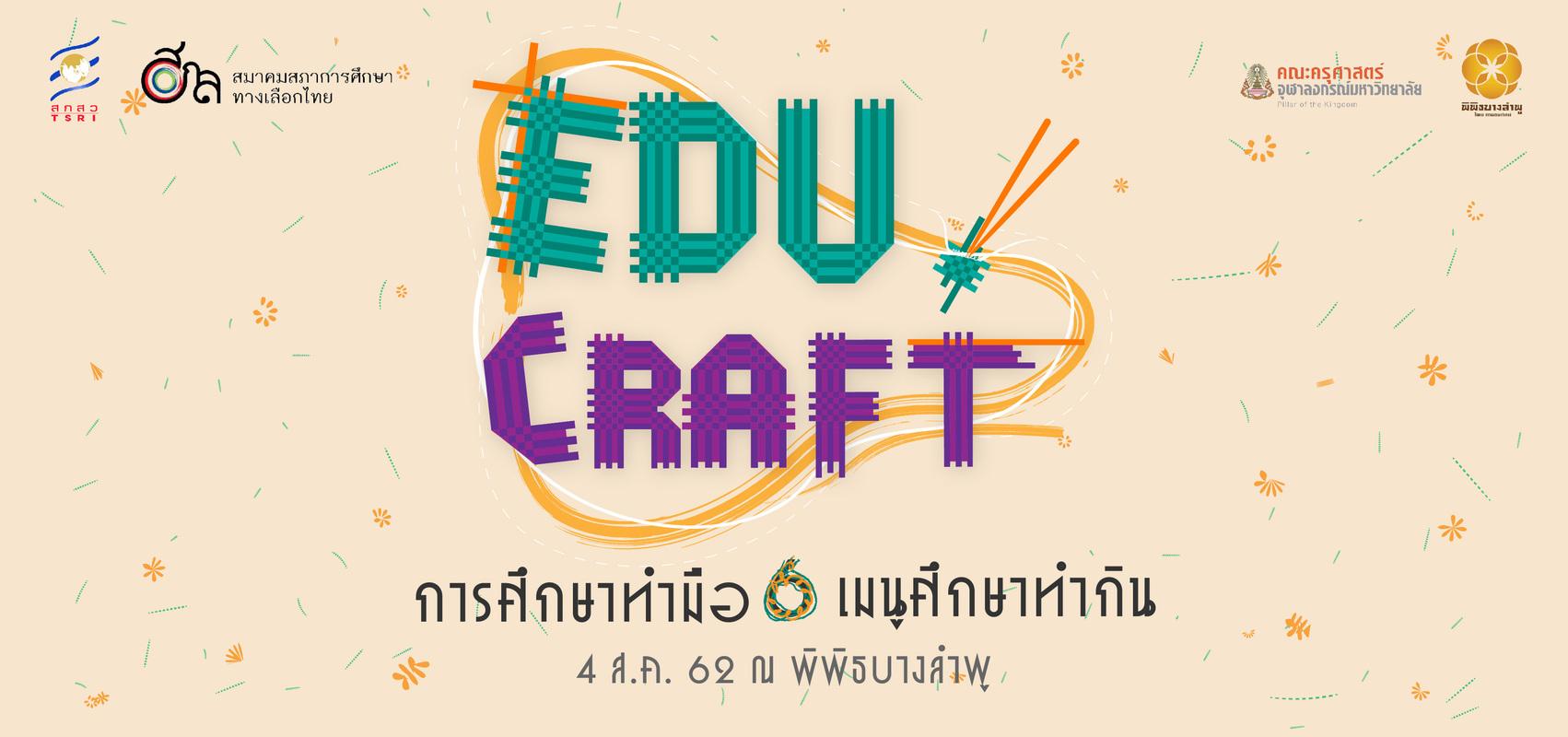 Educraft f 1702x800