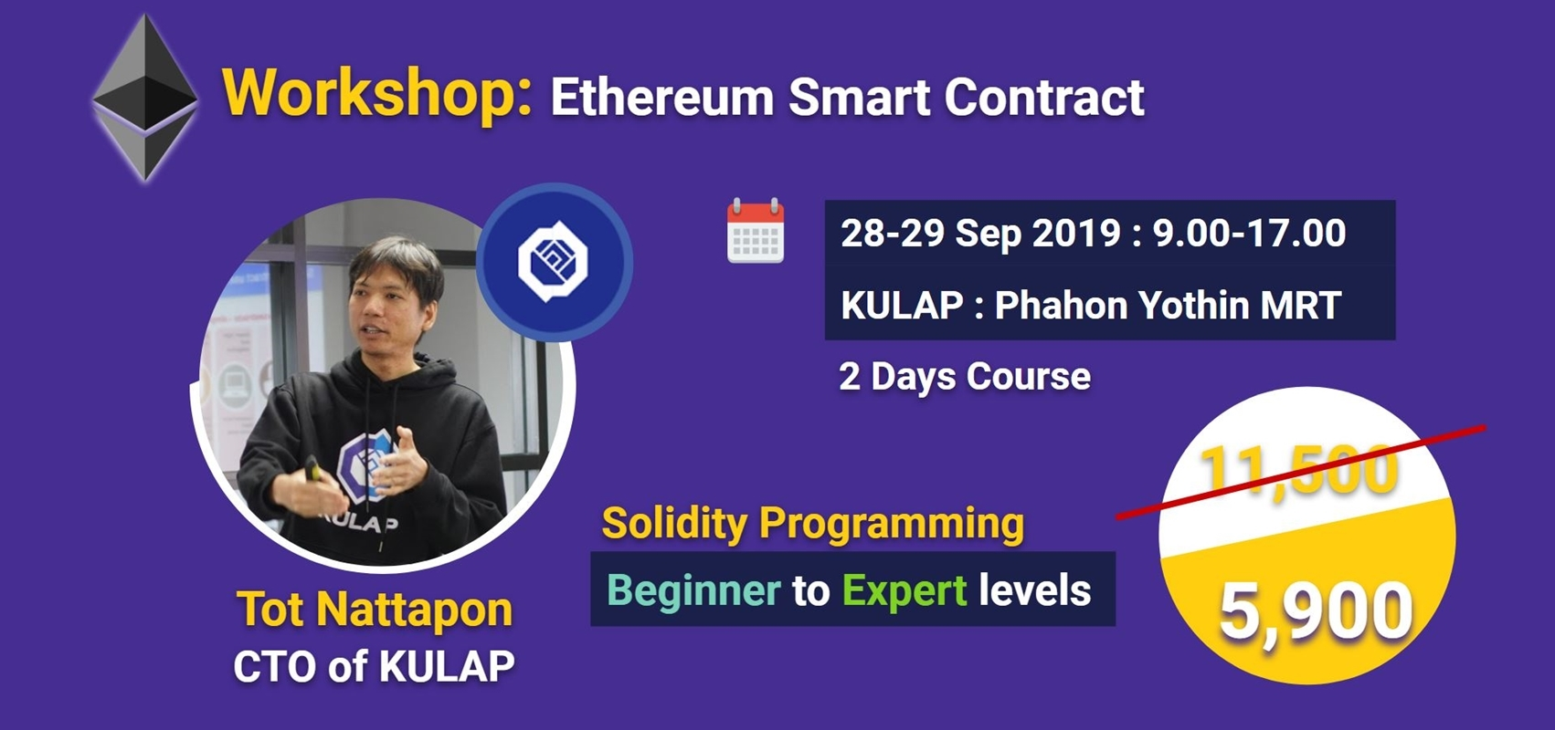 Ethereum course cover 1702x800