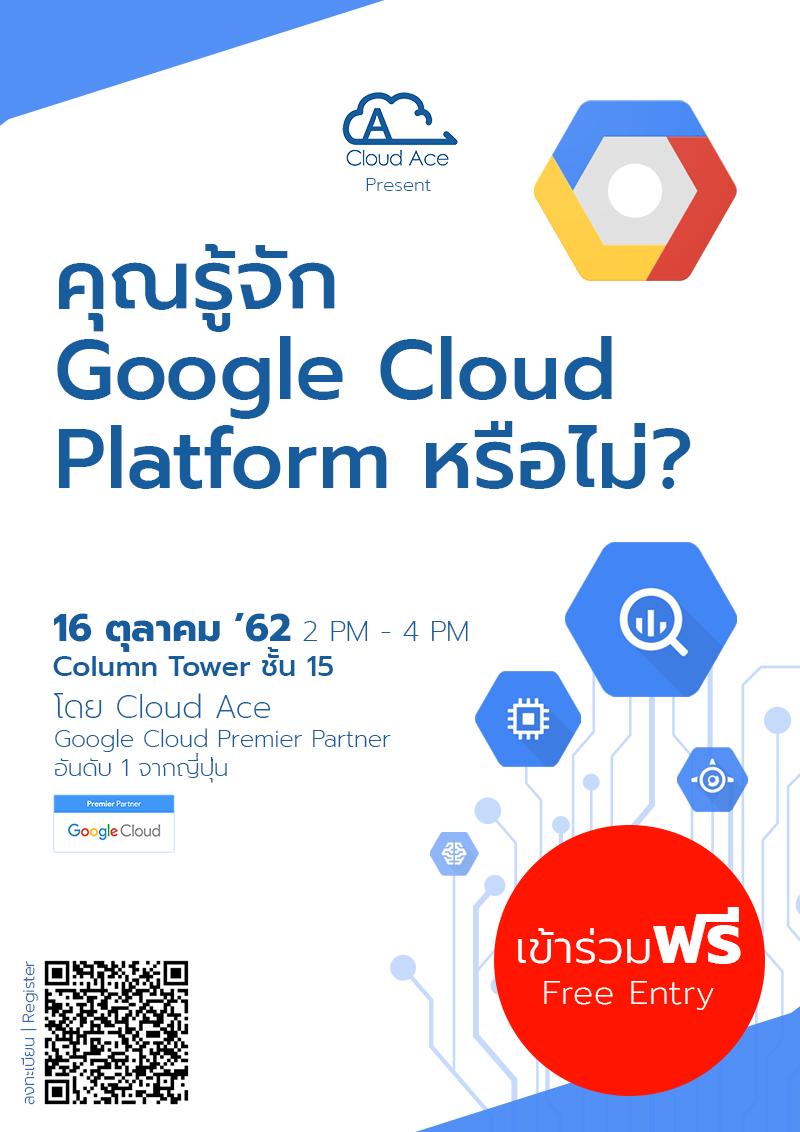 Event pop seminar 16 oct 2019 poster