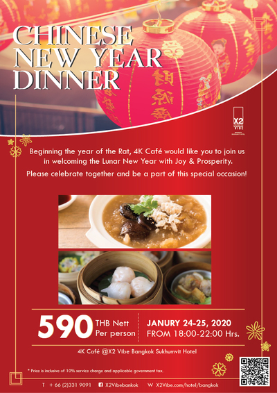 Chinese new year buffet dinner on 24 25 jan2020 sizea3