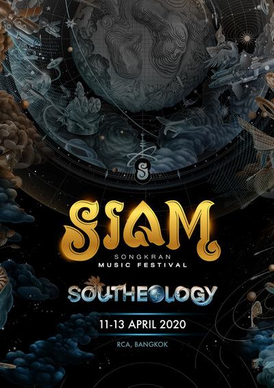 Aw siam poster 800 1132