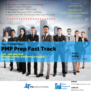 Pmp march 2018 %281%29