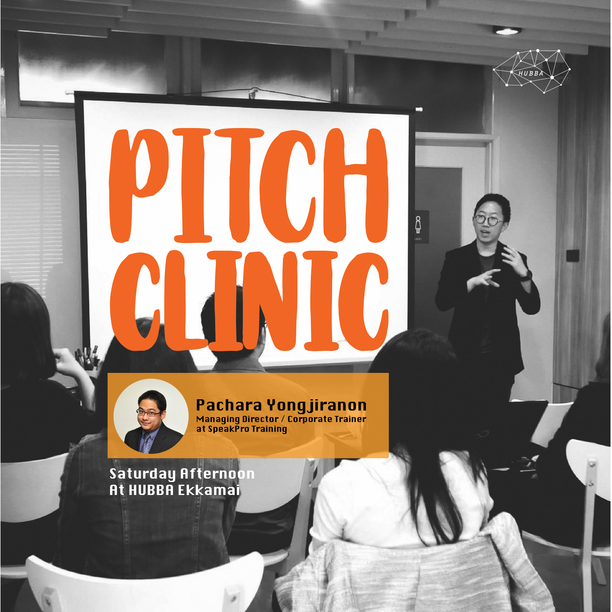Pitch clinic9 01