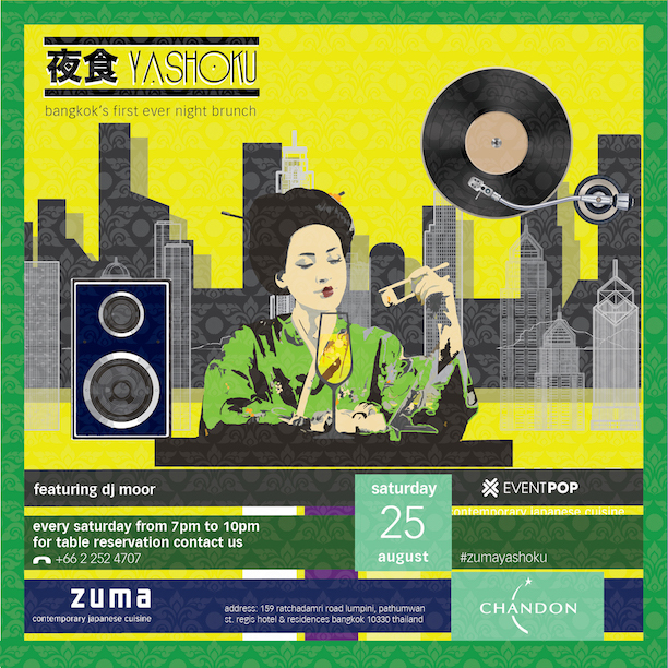 Yashoku website square 01 adding event pop 25 aug