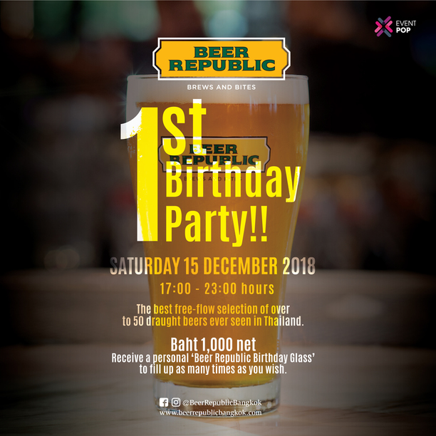 Beer republic birthday party poster 2048x2048