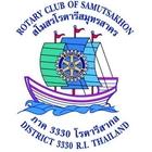Logo smk