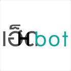 Hbot logo