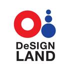 Designland 01 2