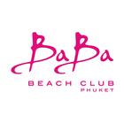 Baba logo 512 pink